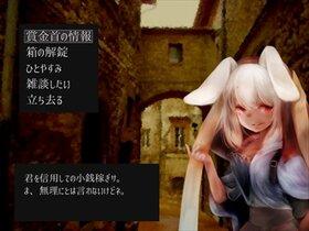 Alternative World Game Screen Shot4