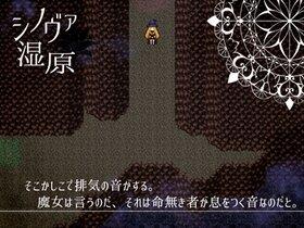 Alternative World Game Screen Shot5