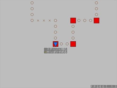 マジキチアクション Game Screen Shot2
