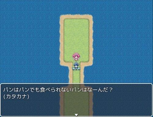 最低のクソゲー12 Game Screen Shot2