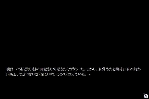 へのへのもへじ Game Screen Shot1