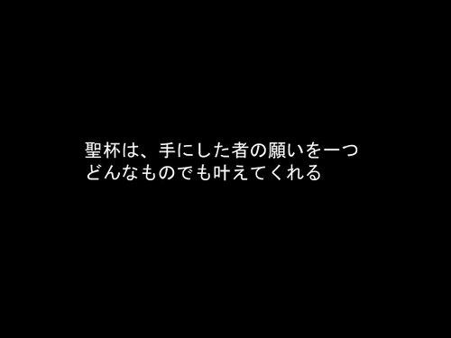 聖杯ピーマン Game Screen Shot2
