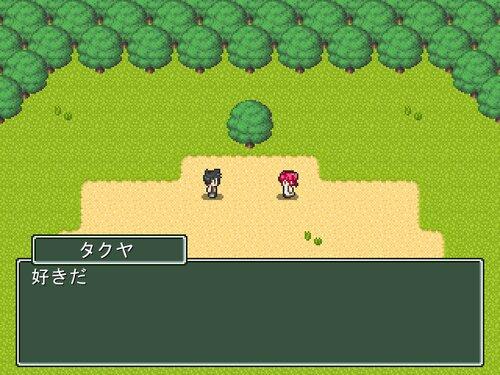 聖杯ピーマン Game Screen Shot3