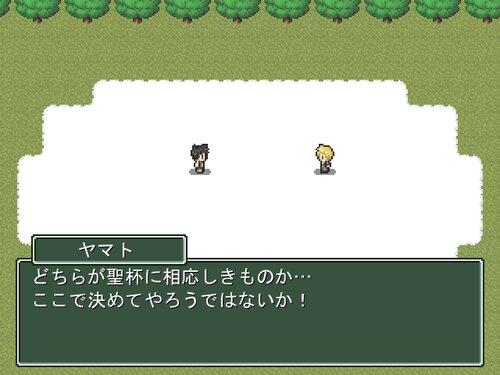 聖杯ピーマン Game Screen Shot5