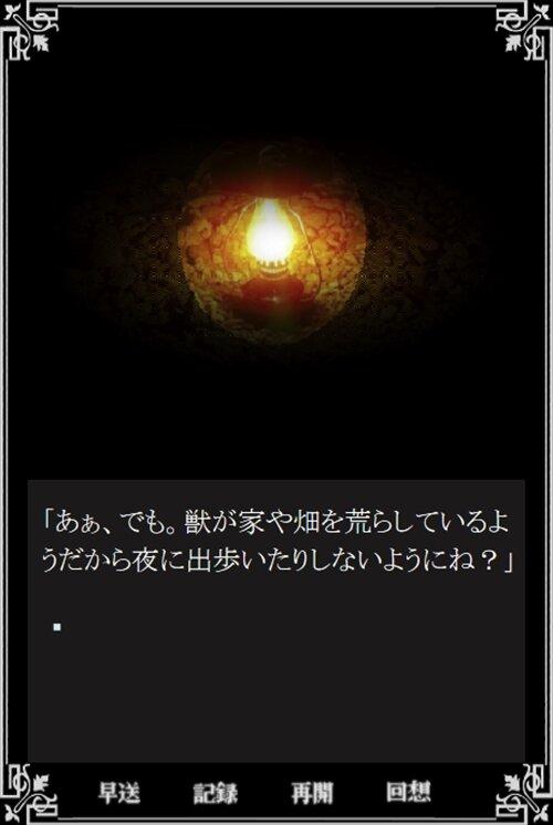 猟奇的パラノイア Game Screen Shot1