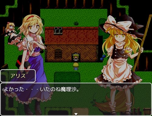 MV版東方黒霧森 Game Screen Shot1