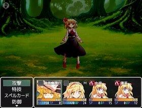MV版東方黒霧森 Game Screen Shot2