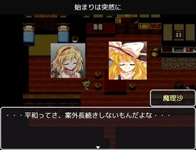 MV版東方黒霧森 Game Screen Shot3