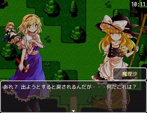 MV版東方黒霧森 Game Screen Shot4