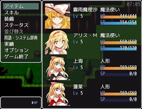 MV版東方黒霧森 Game Screen Shot5