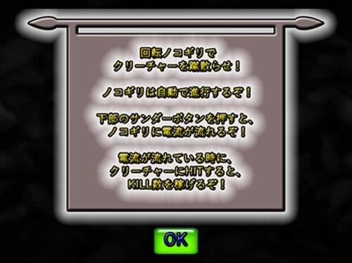 HenaBlood Game Screen Shot2