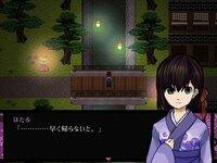 螢火の庭のゲーム画面