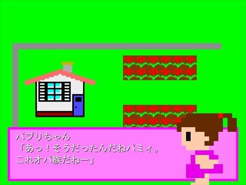 パプリちゃんとプロコオパ Game Screen Shot