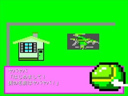 パプリちゃんとプロコオパ Game Screen Shot4