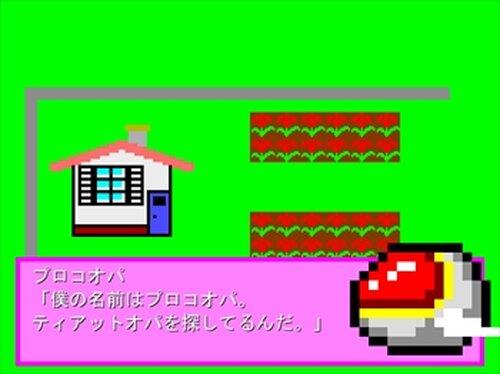 パプリちゃんとプロコオパ Game Screen Shots