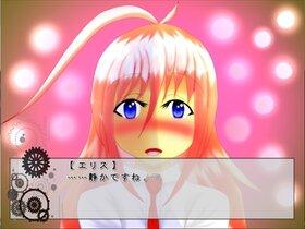 イミテーション・フラワー Game Screen Shot2