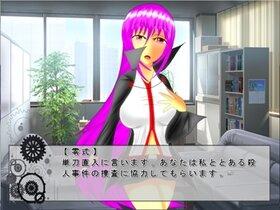 イミテーション・フラワー Game Screen Shot4