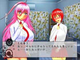 イミテーション・フラワー Game Screen Shot5