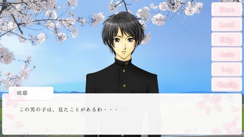 徒桜ノ恋 Game Screen Shot1