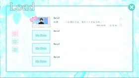 徒桜ノ恋 Game Screen Shot2