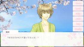 徒桜ノ恋 Game Screen Shot3