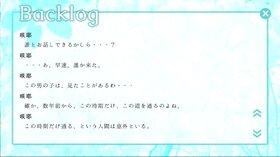 徒桜ノ恋 Game Screen Shot4