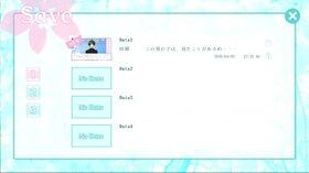 徒桜ノ恋 Game Screen Shot5