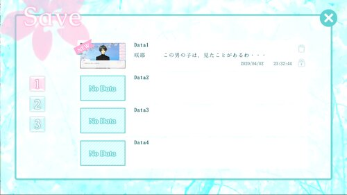 徒桜ノ恋 Game Screen Shot5