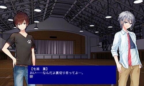 私が私を辞めた理由『体験版』 Game Screen Shot2