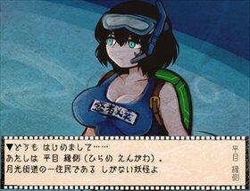 番外随想 一録 Game Screen Shot2