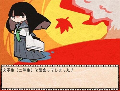 番外随想 一録 Game Screen Shot3