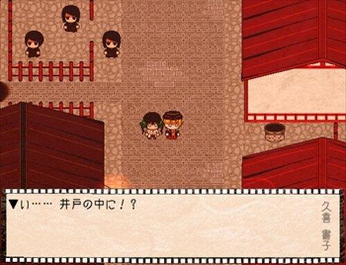 番外随想 一録 Game Screen Shot5