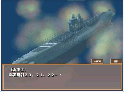 靖国にゆく亡霊ブラウザ版 Game Screen Shot1