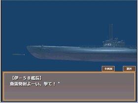 靖国にゆく亡霊ブラウザ版 Game Screen Shot5