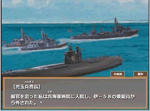靖国にゆく亡霊ブラウザ版 Game Screen Shots