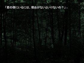 白い小人2 Game Screen Shot3