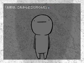 白い小人2 Game Screen Shot5