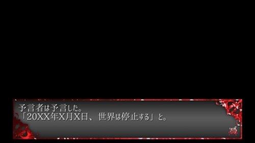 絶佳のエリーニュス Game Screen Shot2