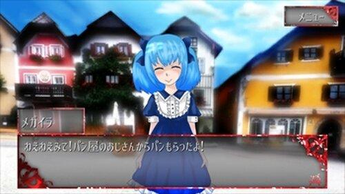 絶佳のエリーニュス Game Screen Shot4