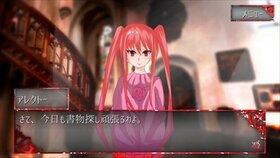絶佳のエリーニュス Game Screen Shot5