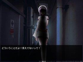 死神+天使〜デス・エンジェル〜(改) Game Screen Shot5