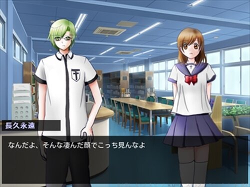 死神+天使〜デス・エンジェル〜(改) Game Screen Shots