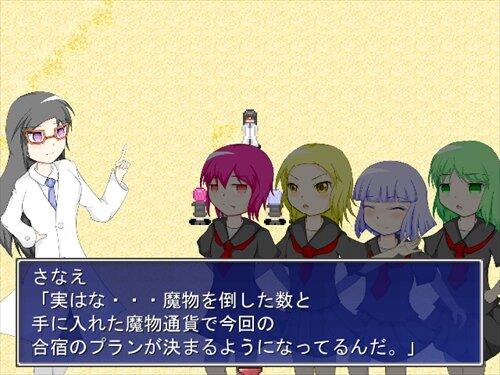 がっしゅく! Game Screen Shot1