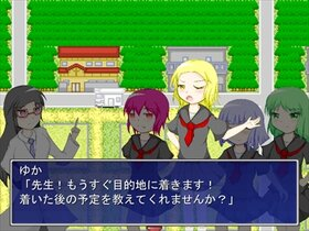 がっしゅく! Game Screen Shot2