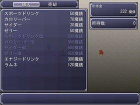 がっしゅく! Game Screen Shot3