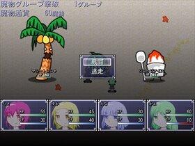 がっしゅく! Game Screen Shot4