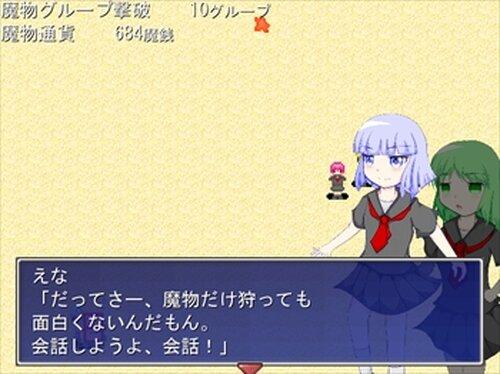がっしゅく! Game Screen Shot5