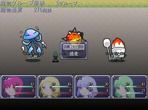 がっしゅく! Game Screen Shots