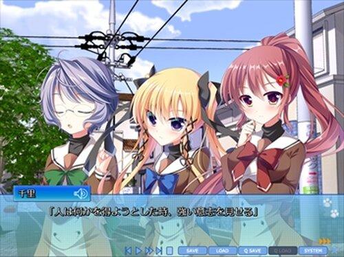 願い叶えたくて(体験版ver2) Game Screen Shot4