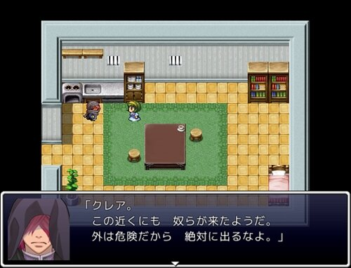 廻ル世界 Game Screen Shot1